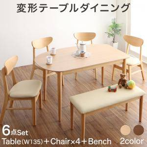 ダイニングテーブルセット 6人用 椅子 ベンチ おしゃれ 安い 北欧 食卓 6点 ( 机+チェア4+長椅子1 ) 幅135 デザイナーズ クール スタイリッシュ ミッドセンチュリー オーク 木製 変形 大きい 大きめ パーティ ビュッフェ