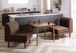 ダイニングセット ダイニングテーブルセット 2人用 二人用 椅子 ソファー ソファ ダイニングテーブル 一人暮らし おしゃれ 安い 北欧 食卓 ( 3点(テーブル+1Pソファ2脚)幅75 )