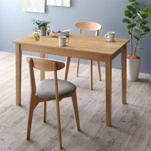 ダイニングセット ダイニングテーブルセット 2人 二人 2人用 二人用 椅子 ダイニングテーブル 一人暮らし おしゃれ 安い 北欧 食卓 ( 3点(テーブル+チェア2脚)ナチュラル 幅115 )