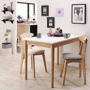 ダイニングセット ダイニングテーブルセット 2人 二人 2人用 二人用 椅子 ダイニングテーブル 一人暮らし おしゃれ 安い 北欧 食卓 ( 3点(テーブル+チェア2脚)幅115 )