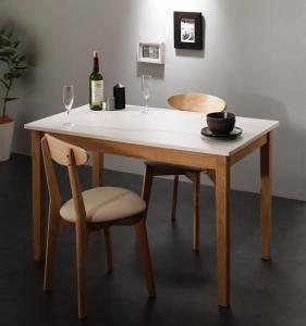 ダイニングテーブルセット 2人用 椅子 一人暮らし コンパクト 小さめ ワンルーム おしゃれ 安い 北欧 食卓 3点 ( 机+チェア2脚 ) ホワイト×ナチュラル 幅115 デザイナーズ クール スタイリッシュ ミッドセンチュリー パイン 木製