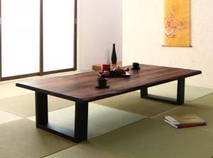 センターテーブル ローテーブル おしゃれ 北欧 木製 リビングテーブル コーヒーテーブル 応接テーブル デスク 机 ( ローテーブルウォールナット幅150 )