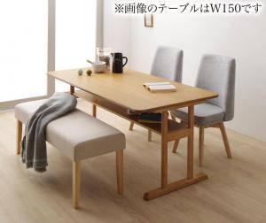 ダイニングテーブルセット 4人用 椅子 ベンチ おしゃれ 安い 北欧 食卓 4点 ( 机+チェア2+長椅子1 ) 幅120 デザイナーズ クール スタイリッシュ ミッドセンチュリー 2本脚 和モダン ファミレス風 高さ65 ロータイプ 低め