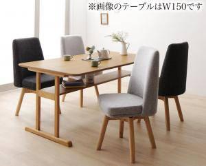 ダイニングテーブルセット 4人用 椅子 おしゃれ 安い 北欧 食卓 5点 ( 机+チェア4脚 ) 幅120 デザイナーズ クール スタイリッシュ ミッドセンチュリー 2本脚 和モダン ファミレス風 高さ65 ロータイプ 低め