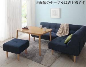 ダイニングテーブルセット 5人用 コーナーソファー L字 l型 ファミレス風 椅子 おしゃれ 安い 北欧 食卓 カウチ 5点 ( 机+2Pソファ1+1Pソファ1+コーナー1+スツール1 ) 幅120 デザイナーズ クール スタイリッシュ ミッドセンチュリー オーク 木製 高さ調節 昇降