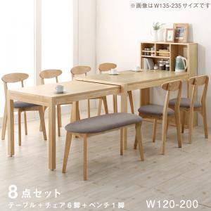 ダイニングテーブルセット 8人用 椅子 ベンチ おしゃれ 伸縮式 伸長式 安い 北欧 食卓 8点 ( 机+チェア6+長椅子1 ) 幅120-200 デザイナーズ クール スタイリッシュ ミッドセンチュリー 大きい 大きめ パーティ ビュッフェ 幅120 130 150 160 180 200