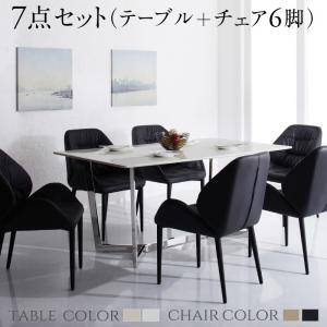 ダイニングセット ダイニングテーブルセット 6人 六人 6人用 六人用 椅子 ダイニングテーブル おしゃれ 安い 北欧 食卓 ( 7点(テーブル+チェア6脚)幅160 )