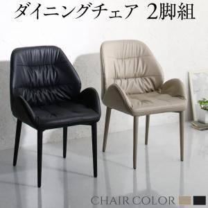 ダイニングチェア 2脚 椅子 おしゃれ 北欧 安い アンティーク 木製 シンプル レザー 革 合皮 ( 食卓椅子 2脚 )