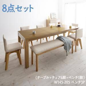 ダイニングテーブルセット 8人用 椅子 ベンチ おしゃれ 伸縮式 伸長式 安い 北欧 食卓 8点 ( 机+チェア6+長椅子1 ) 幅145-205 デザイナーズ クール スタイリッシュ ミッドセンチュリー 大きい 大きめ パーティ ビュッフェ 幅145 幅175 幅205