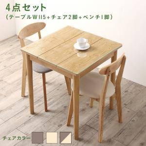 ダイニングテーブルセット 2人用 椅子 一人暮らし コンパクト 小さめ ワンルーム おしゃれ 安い 北欧 食卓 3点 ( 机+チェア2脚 ) 幅68 デザイナーズ クール スタイリッシュ ミッドセンチュリー パイン 木製 ガラス 正方形