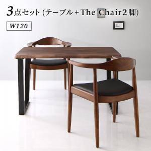 ダイニングテーブルセット 2人用 椅子 一人暮らし コンパクト 小さめ ワンルーム おしゃれ 安い 北欧 食卓 3点 ( 机+チェア2脚 ) 幅120 西海岸 ヴィンテージ インダストリアル レトロ サーフ ブルックリン ミッドセンチュリー ウォールナット 無垢