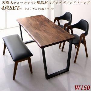 ダイニングセット ダイニングテーブルセット 4人 四人 4人用 四人用 椅子 ダイニングテーブル ベンチ おしゃれ 安い 北欧 食卓 ( 4点(テーブル+チェア2脚+ベンチ1脚)幅150 )