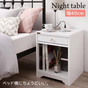 サイドテーブル おしゃれ 北欧 木製 安い アンティーク モダン ソファー ベッド横 ナイトテーブル ミニ コンパクト ベッドサイドテーブル コーヒーテーブル ( ナイトテーブル )