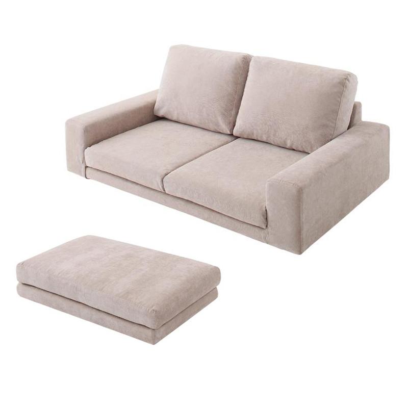 ソファー 2人掛け フロアソファ ローソファ ロータイプ 2P+オットマン/足置き ブラウン 茶色 ソファ アームチェア 座椅子 応接 布 革 合皮 低い