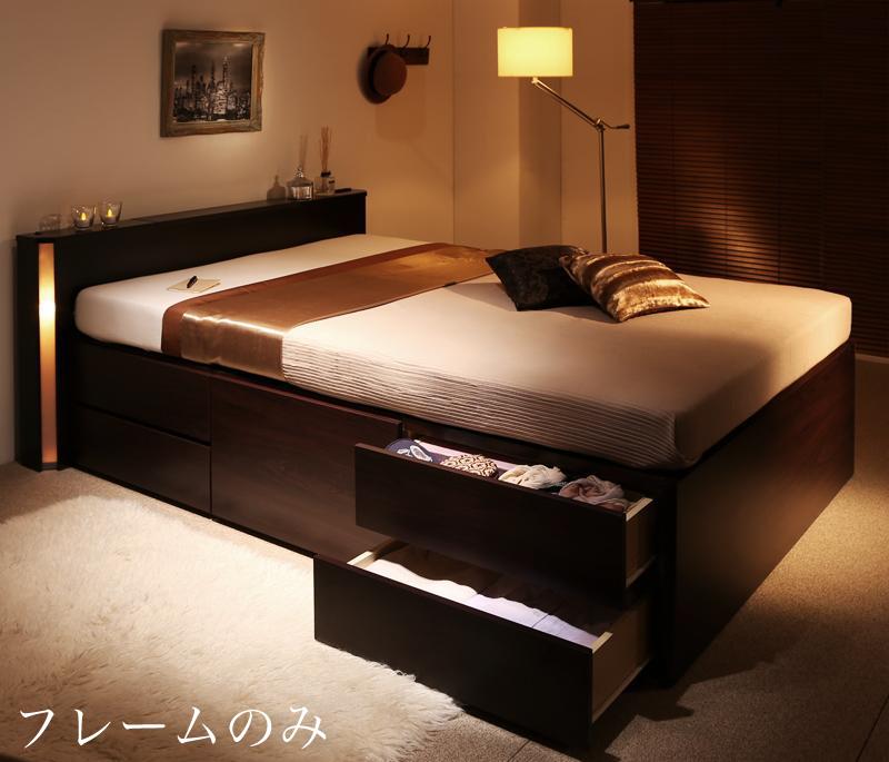 ベッド ベット 安い シングル シングルベッド シングルベット シングルサイズ ライト コンセント付き 収納付き ( フレームのみ ) ブラウン