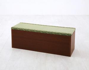 日本製 国産 畳ユニット 畳ベンチ 和 和風 ベンチ 収納 幅90 タイプ(1体) ブラウン 茶色