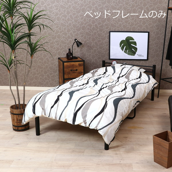 ベッド シングル ベット ベッドフレーム おしゃれ 安い 北欧 一人暮らし ブラック 幅100 奥行219 高さ64