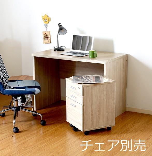 パソコンデスク 勉強机 PCデスク おしゃれ 安い 北欧 シンプル オフィスデスク 大人 子供 ホワイトオーク 幅101 奥行60 高さ73