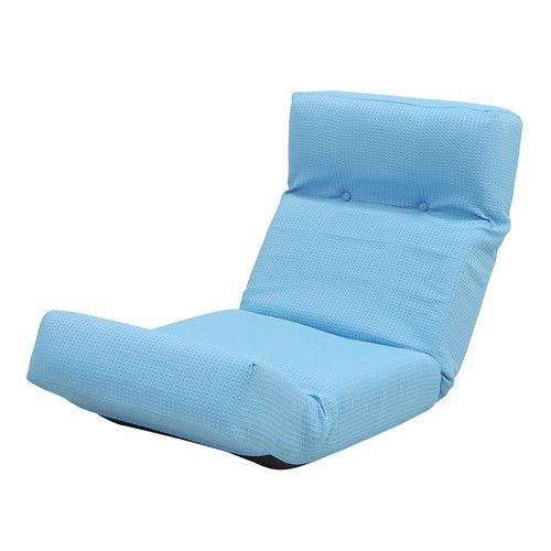 座椅子 リクライニング ブルー 青 ( 低反発 座いす チェア チェアー 1人掛け ソファー ソファ 座イス 低い 低い椅子 )