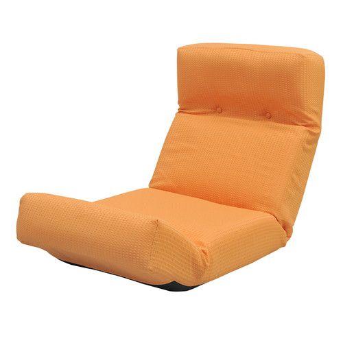座椅子 リクライニング オレンジ ( 低反発 座いす チェア チェアー 1人掛け ソファー ソファ 座イス 低い 低い椅子 )