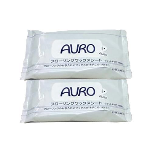 天然原料フローリングワックスシート10枚×2set 絶品 20枚アウロ ワックスシート AURO 買収 20枚