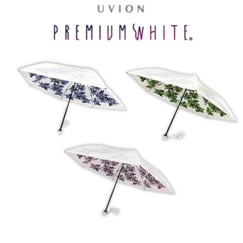 UVION プレミアムホワイト 50 ミニカーボンPE シャドーローズ 日傘 UVカット傘 紫外線カット