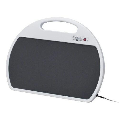 【送料無料】 ゼンケン 遠赤外線暖房器 スポットウォーム RH-151 床置き用スタンドとスチールデスク用マグネット付でらくらく設置 パネルヒーター デスク下ヒーター