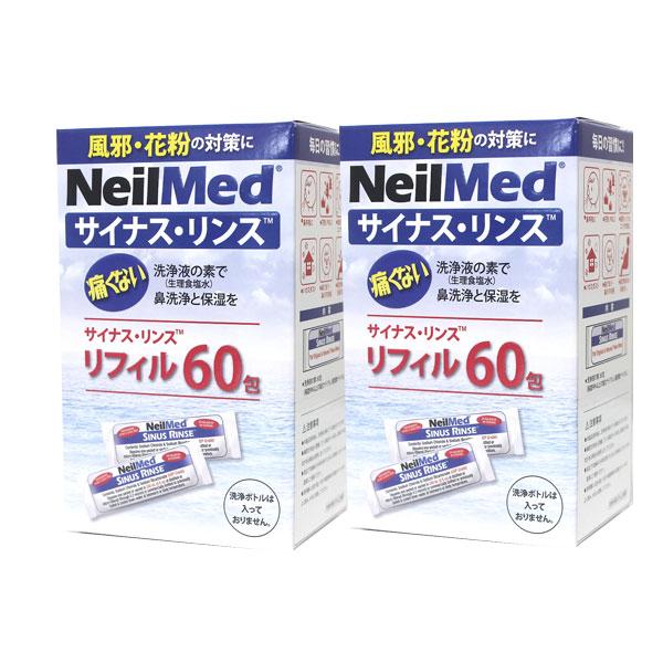 本州送料無料 サイナスリンスリフィル 60包 2個セット 鼻うがい 鼻洗浄器 花粉症対策 ニールメッド