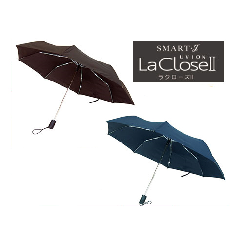 世界初 ワンタッチ伸縮傘 UVION 晴雨兼用 ラクローズ2 UVカット効果 耐風設計 ジャンプ傘 ワンタッチ 自動開閉 折りたたみ傘 日傘 雨傘 『4年保証』 高い素材
