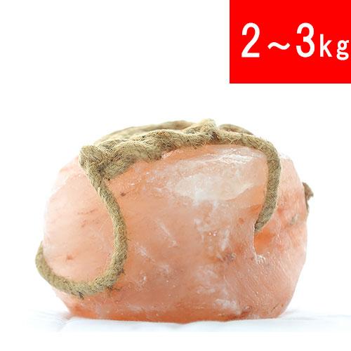 大幅にプライスダウン 未使用品 ペット岩塩 ヒマラヤピンク岩塩 アニマルソルト 家畜用ヒマラヤ岩塩 2~3kg