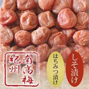 日本 自然農園 紀州南高梅 つぶれ梅 はちみつ 1.4kg お得用 訳ありつぶれ梅 父の日 ギフト 再入荷 予約販売 敬老の日 プレゼント 大特価セール 母の日 を大特価でご提供高級ブランド梅