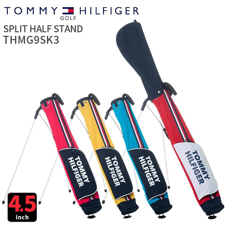 トミーヒルフィガーゴルフSPLIT HALF STAND THMG9SK32019年春夏モデル 新作TOMMY HILFIGER GOLF ハーフスタンド セルフクラブケース5~6本収納 スタンド