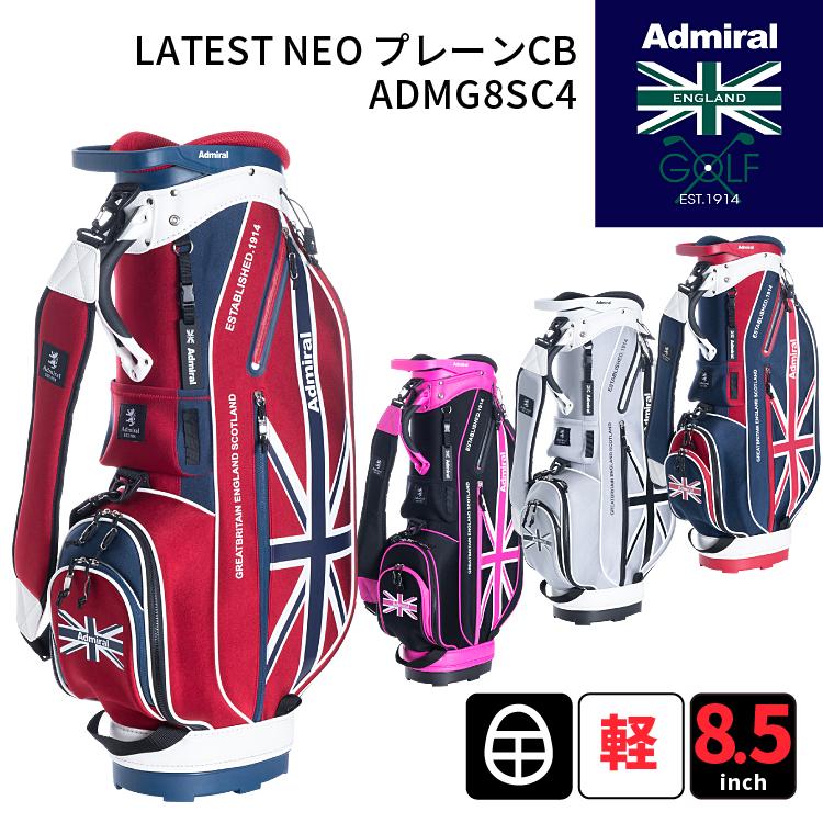 アドミラルゴルフ カートキャディバッグLATEST NEOプレーン2018年 春夏モデル ADMG8SC4LATESTクロロプレーンキャディ軽量カートバッグ 8.5型 46インチ対応