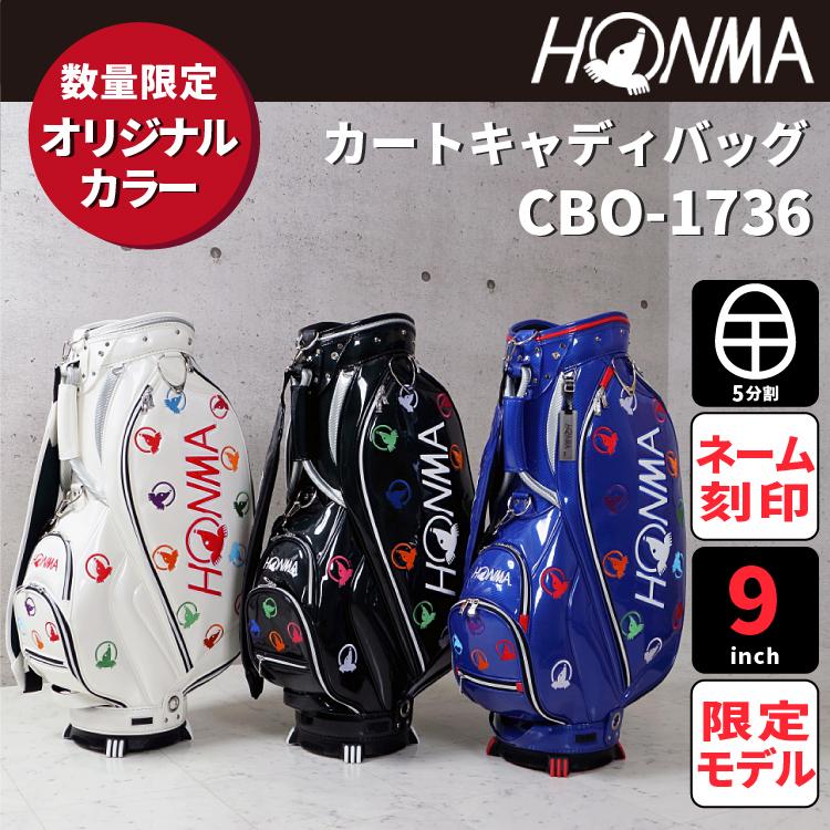 [宅送] 【SALE】¥40,000→¥26,000 35%OFF本間ゴルフ オリジナルカラー キャディバッグホンマ HONMA カートタイプCBO-1736 数量限定生産限定品 リミテッド【ネーム刻印サービス】, ステーキのあさくま:ec877261 --- canoncity.azurewebsites.net