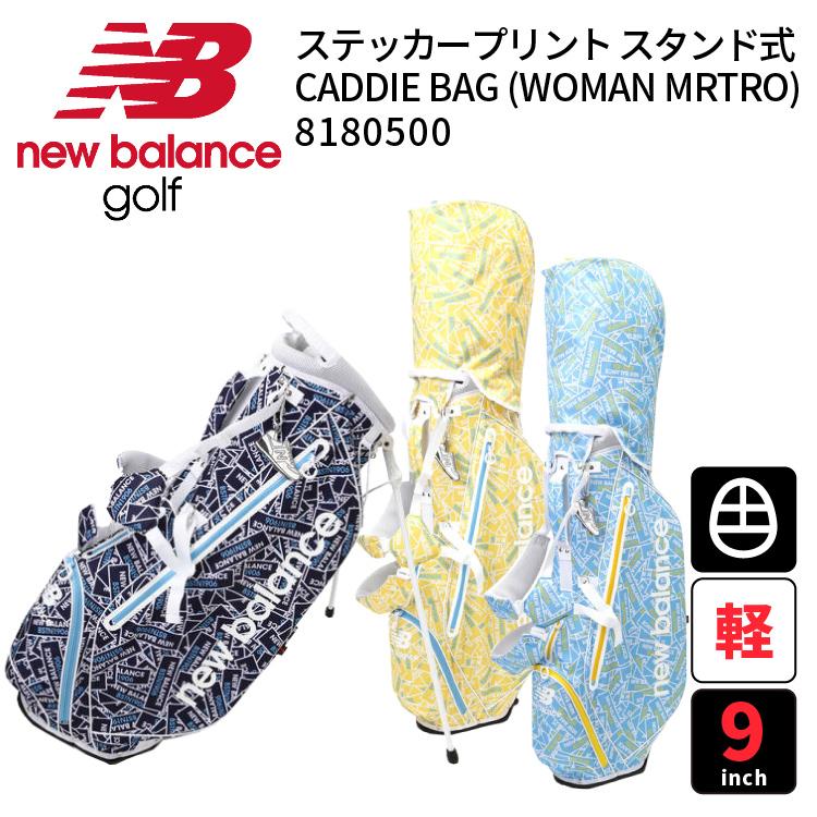 【SALE】¥35,000→¥28,000 20%OFFnew balance golf キャディバッグ 8180500ステッカープリントスタンド式 キャディバッグWOMENS METRO2018年モデル ニューバランスゴルフ軽量スタンド メトロ