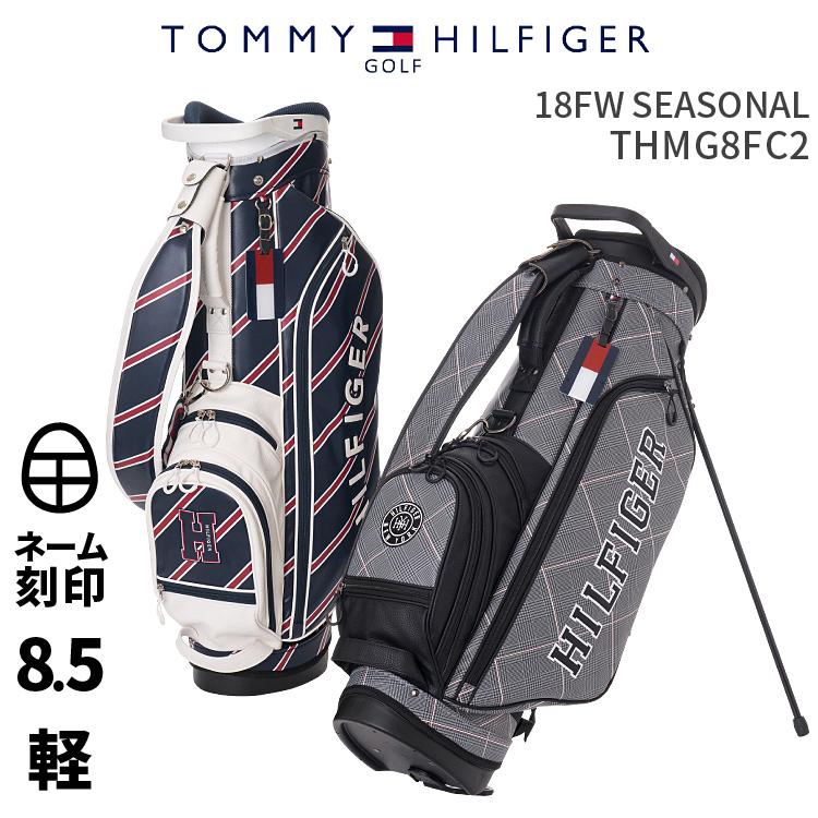 トミーヒルフィガーゴルフ キャディバッグTOMMY HILFIGER GOLF THMG8FC22018年秋冬新作 スタンド バッグ18FW SEASONAL STAND BAG【ネーム刻印サービス】