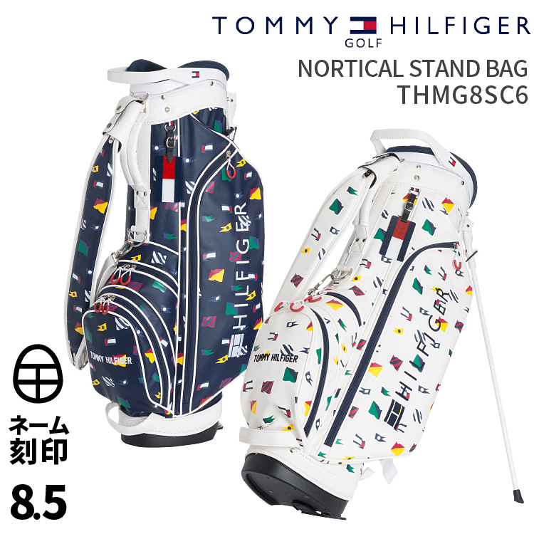 トミーヒルフィガーゴルフ キャディバッグ TOMMY HILFIGER GOLF THMG8SC62018年春夏新作 スタンドキャディバッグNORTICAL STAND BAG ノーティカルスタンドバッグ