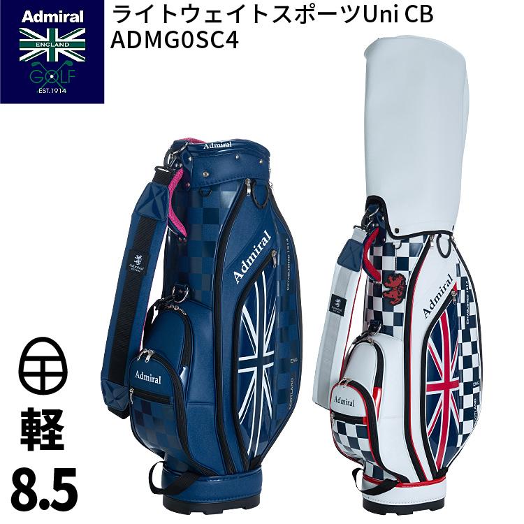 《予約購入》4月以降入荷予定ライトウェイトスポーツUni CB ADMG0SC4限定モデル アドミラルゴルフ カートキャディバッグ2020年春夏モデル Admiral Golf ADMG0SC48.5型 46インチ カートタイプ