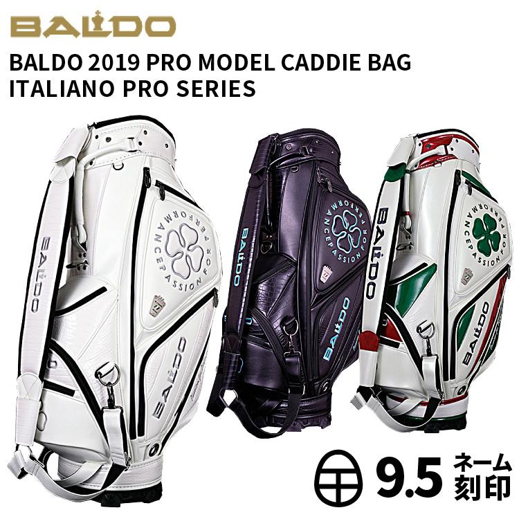 【数量限定】バルド キャディバッグBALDO 2019 PRO MODEL CADDIE BAG ITALIANO PRO SERIES 9.5型6分割ネーム刻印サービス