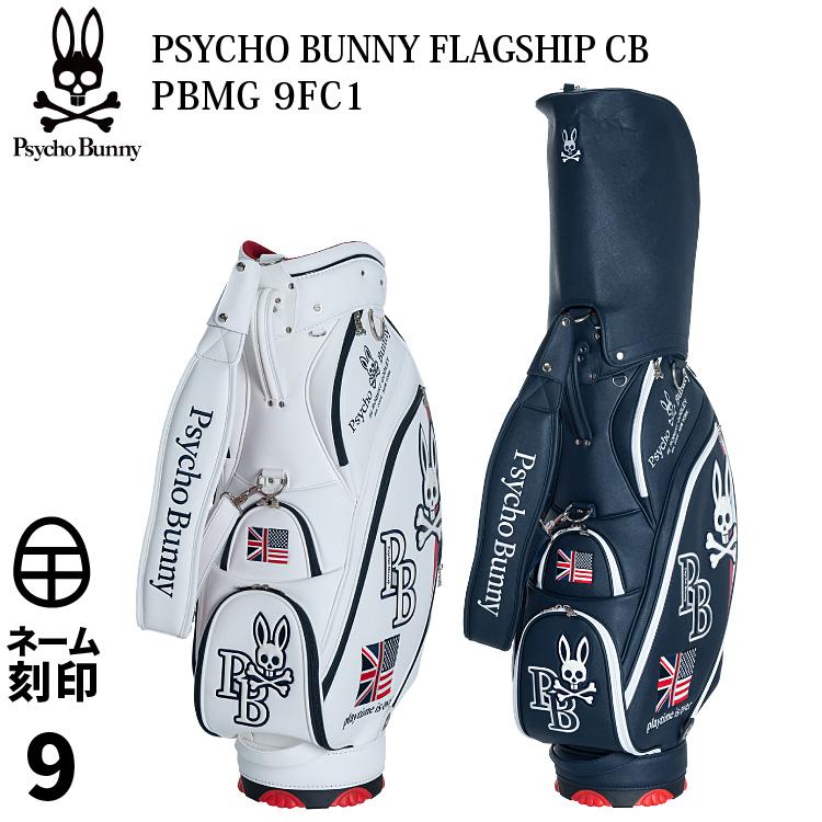 サイコバニー フラッシュCBPSYCHO BUNNY FLAGSHIP CB PBMG9FC19型 5分割 キャディバッグ PsychoBunny 2019年秋冬モデル