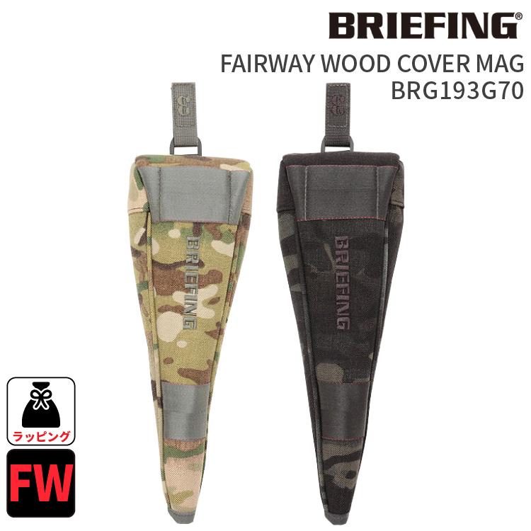 ブリーフィング フェアウェイカバーFAIRWAY WOOD COVER MAGブリーフィングゴルフ BRG193G70BRIEFING 新作モデル フェアウェイウッドヘッドカバー 番手タグ付きアクセサリ FW FWギフト プレゼント