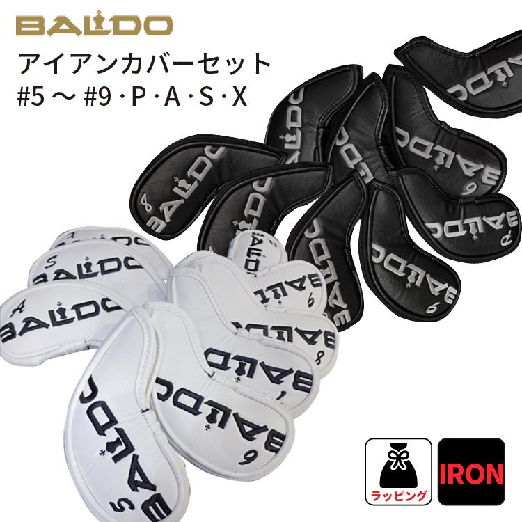 アイアンヘッドカバー バルド 2019年発売BALDO IRON HEAD COVER SET番手別アイアンカバー #5~#9/P/A/S/X 9個セット ※番手の単品販売はございませんアイアン用アクセサリ 2019年新作ホワイト/ブラックギフト 贈り物 プレゼント