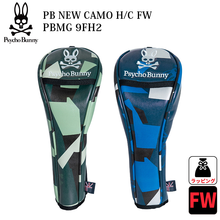 サイコバニー ニューカモフェアウェイカバーPB NEW CAMO H/C PBMG9FH2FW ヘッドカバー フェアウェイウッド用 PsychoBunny 2019年秋冬モデル