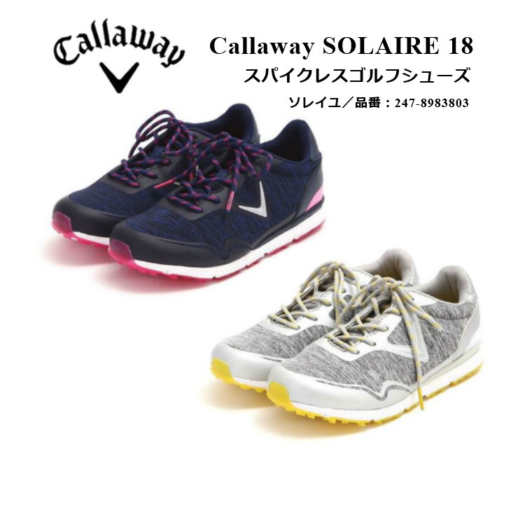 キャロウェイ Callaway ソレイユ SOLAIRE247-8983803 2018年春夏モデルスパイクレス ゴルフシューズ23.5cm/24.0cm/24.5cmレディース(ネイビー/グレー)