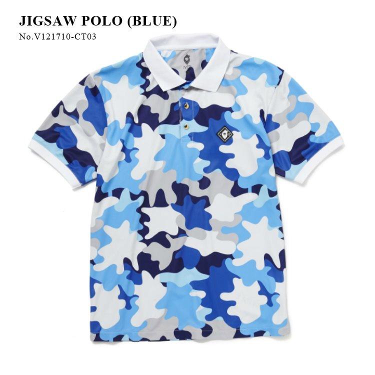 ゴルフウェア V12 ヴィトゥエルヴ XLサイズゴルフウェア ポロ シグソー v121710-ct03JIGSAW POLO (BLUE)ポロ ゴルフウェア ジグソー ギフト プレゼント 贈り物