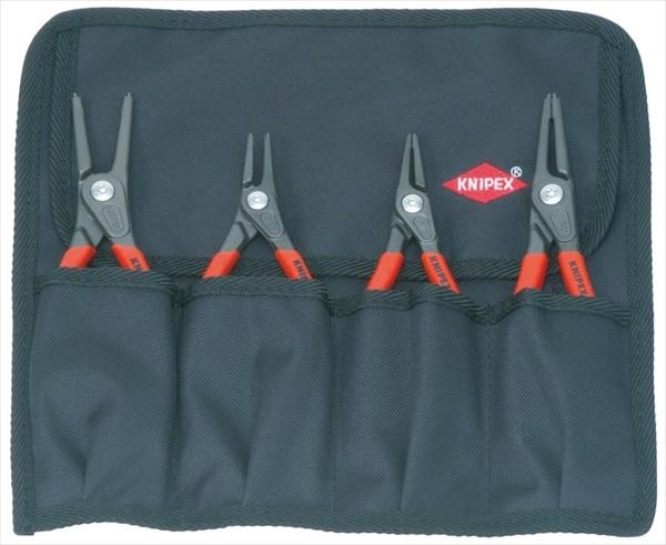 KNIPEX クニペックス 001957 精密スナップリングプライヤーセット (4本組)(001957)