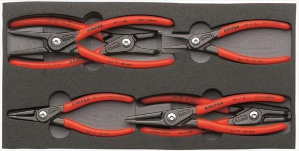 クニペックス KNIPEX クニペックス 002001V02 スナップリングプライヤーセット ウレタントレイ入り(002001V02)