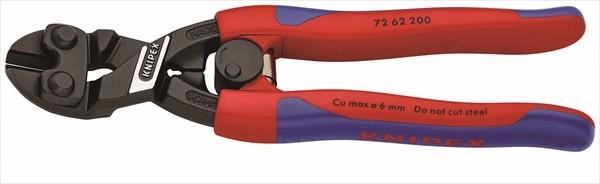 KNIPEX クニペックス 7262-200 強力型プラスチック用ニッパー (7262-200)