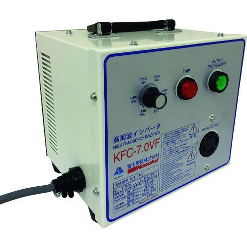 100%本物 高速 インバーター電源装置 (KFC-7.0VF), GOKIGEN d79bef43