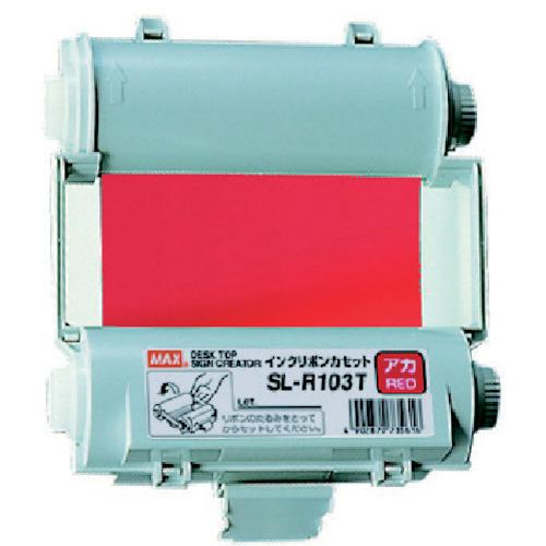 マックス MAX ビーポップ 使い切りインクリボンカセット 赤 (SL-R103T)